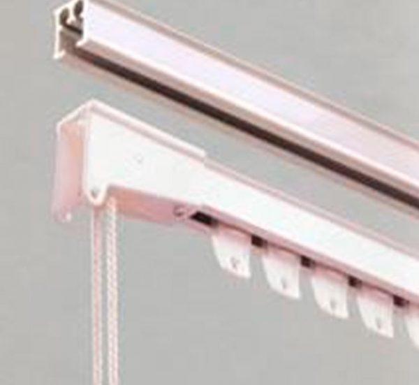 sistemas-de-rieles-para-cortinas-aleman-distribuidor-quito